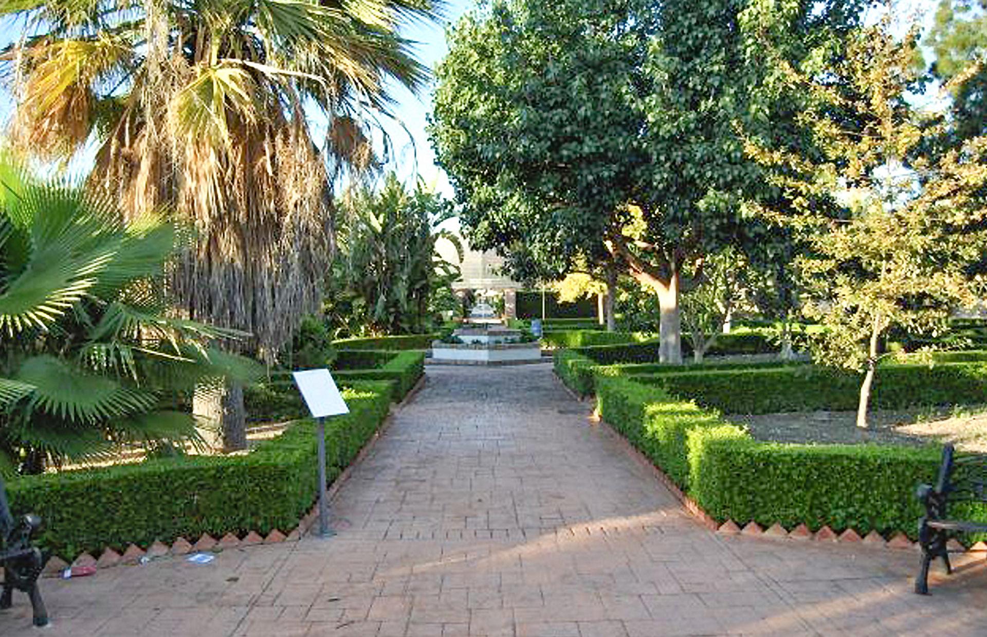 Jardín Botánico UMA